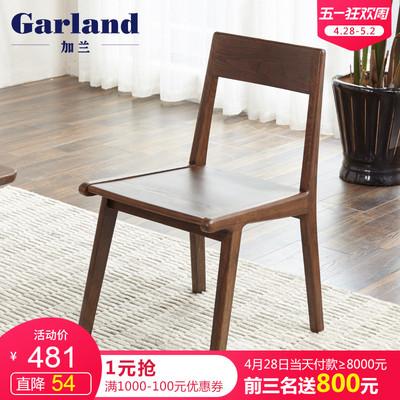 实木椅子 纯实木官方旗舰店