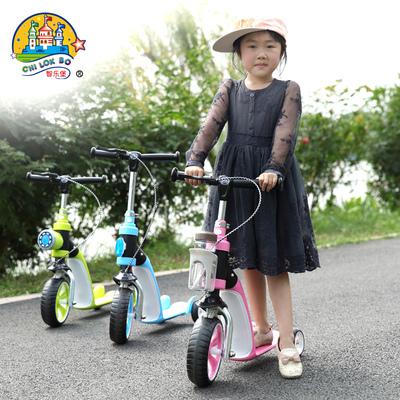 智乐堡 正品儿童滑板车 三轮闪光宝宝滑行车 蛙式单脚滑轮车