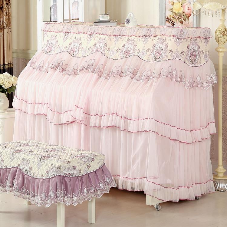 田园钢琴罩半罩钢琴盖巾蕾丝布艺钢琴套防尘钢琴凳罩单人升降琴披