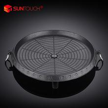 深特起韩国卡式炉烤盘麦饭石涂层便捷家用户外烧烤炉烤肉盘烤肉锅