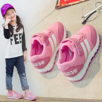 芭芭猴儿童运动鞋女2018新款鞋子春秋透气网面网鞋女童童鞋女童鞋