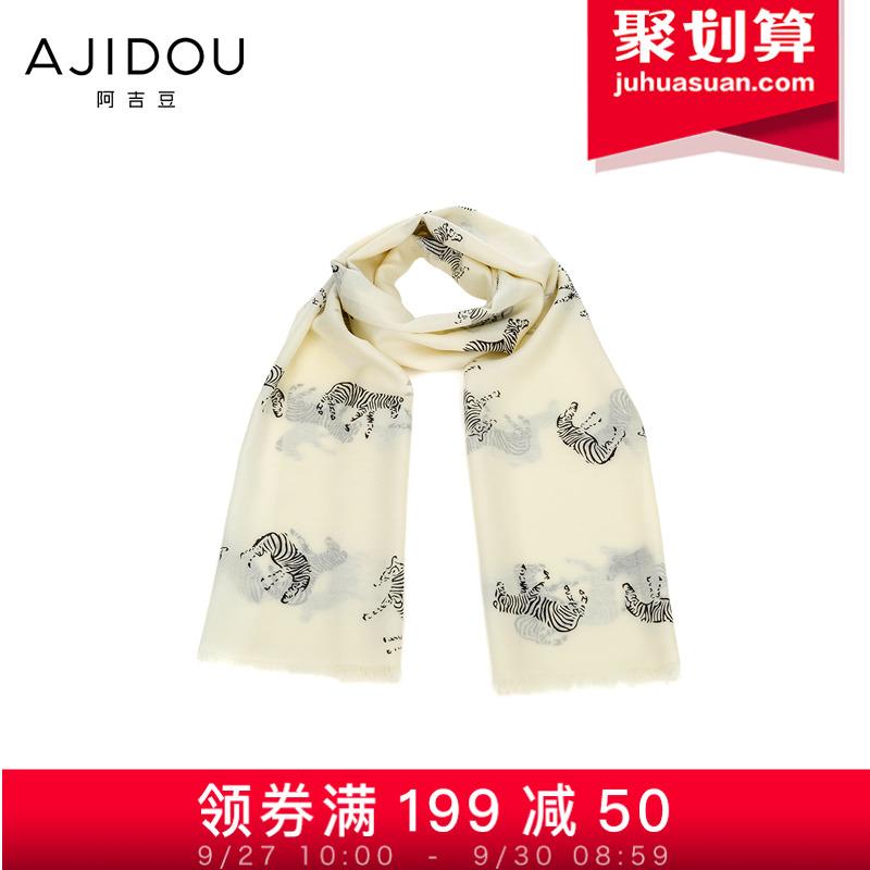 米色围巾羊绒
