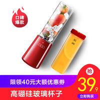 Bolema juicer household fruit small portable automatic multi-function mini student electric juice cup