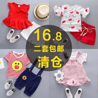 女宝宝夏装新款韩版女童两件套小童衣服短袖套装0-1-3岁2洋气童装