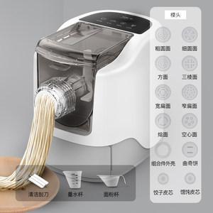 时物面条机家用全自动电动饺子皮多功能家用型和面机小型压面机