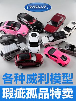 汽车模型24