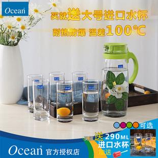 Ocean进口家用耐热防爆玻璃水壶大容量凉水壶冷水壶玻璃茶壶套装