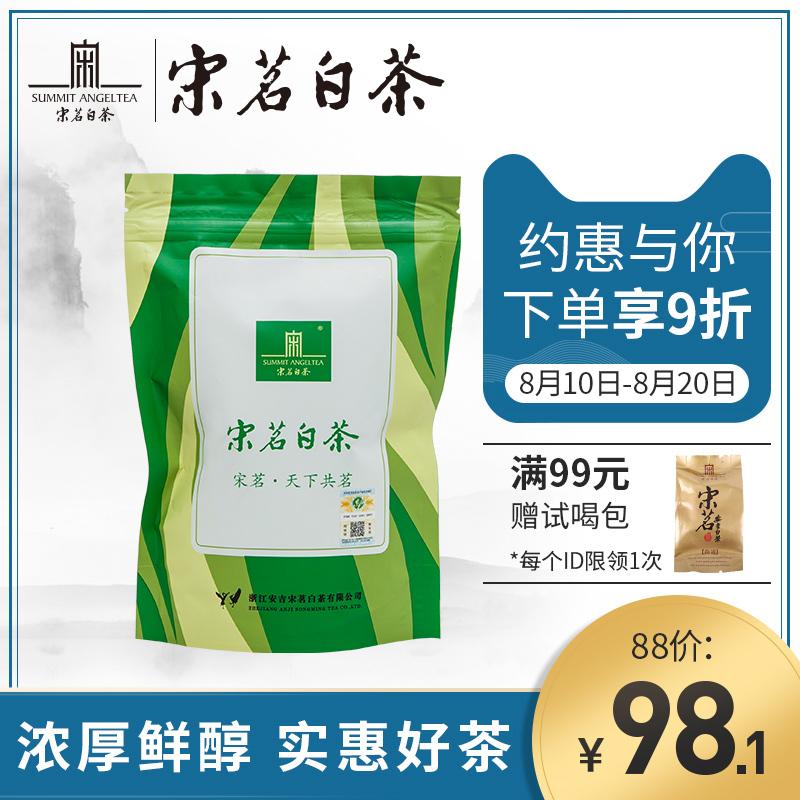 Белый чай Анжи Артикул 527408940372