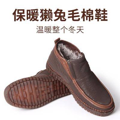 2018新款冬季男士棉鞋加绒加厚保暖防滑爸爸鞋老北京布鞋厚底高帮