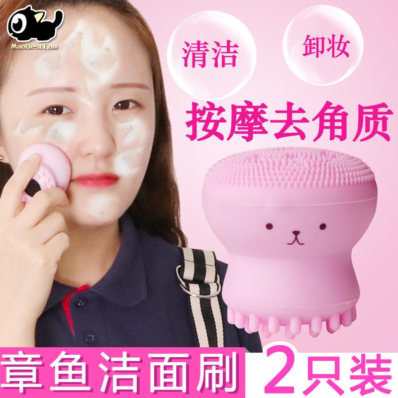 韩国洗脸刷