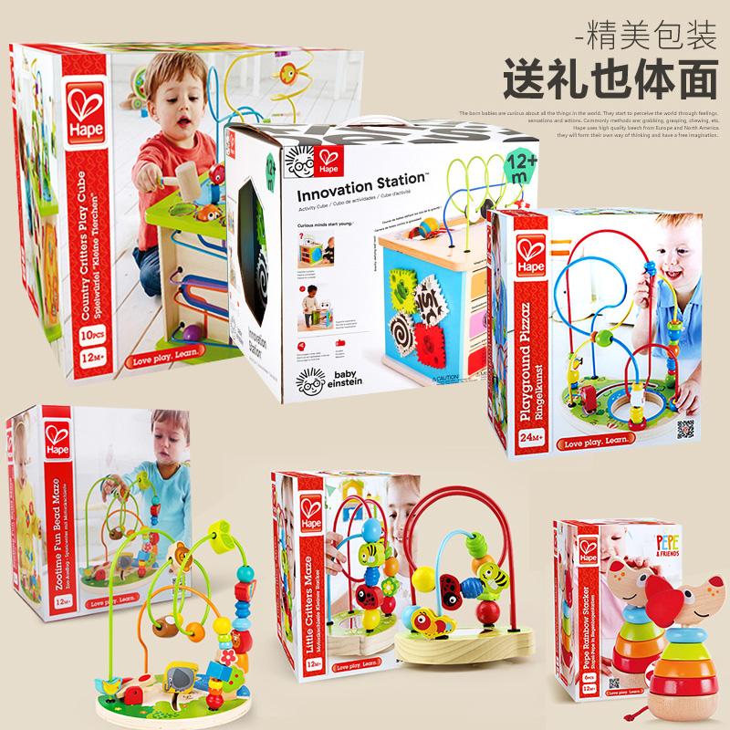 Hape绕珠1一2岁宝宝穿珠子婴儿早教串珠木质大号穿珠儿童益智玩具