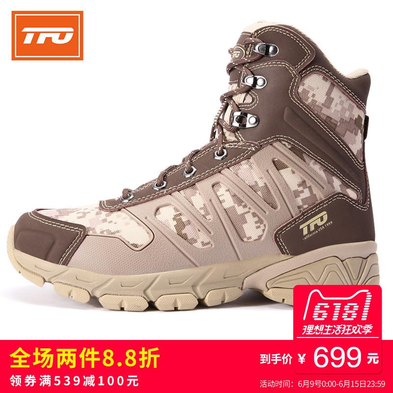 登山鞋潮男