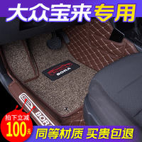 Volkswagen Bora mats surrounded by special 2018 models FAW brand new Bora 19 wire ring car mat decoration
