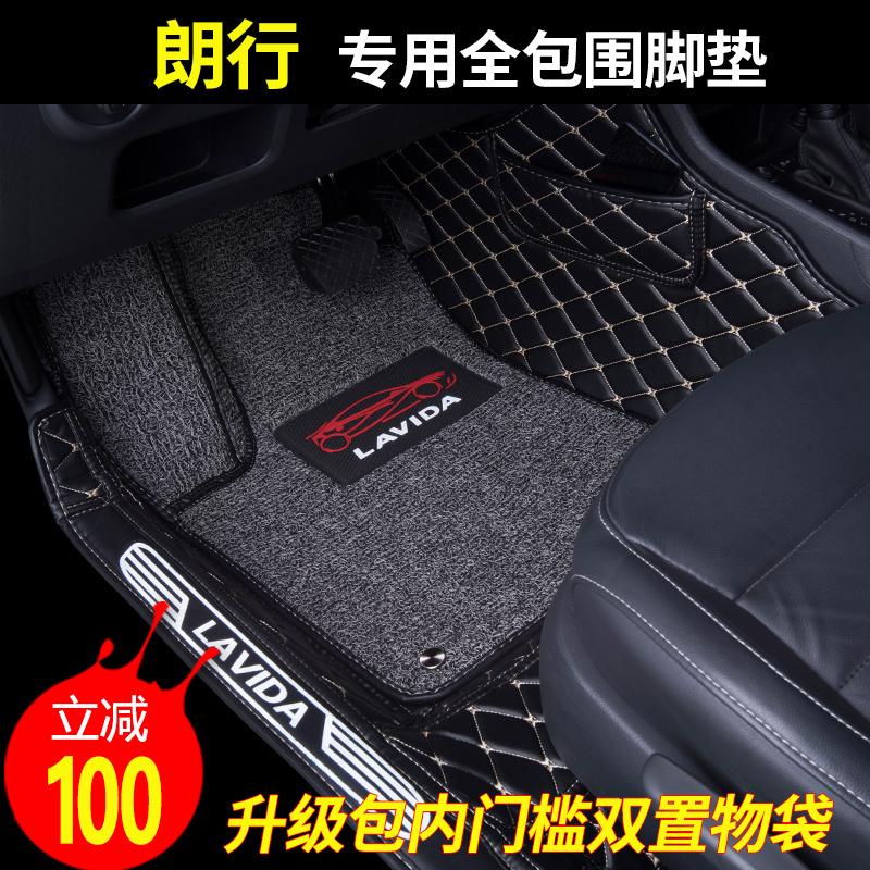 上海汽车改装