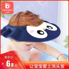 宝宝洗头神器婴儿洗头防水帽儿童浴帽护耳婴幼儿淋浴小孩洗澡帽子