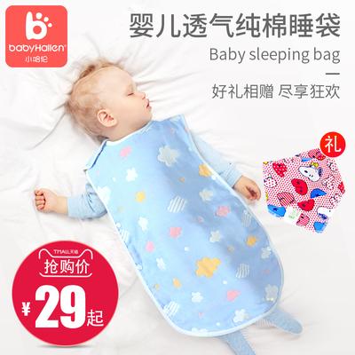 婴儿睡袋纱布宝宝分腿空调背心式纯棉神器新生儿童防踢被夏季薄款