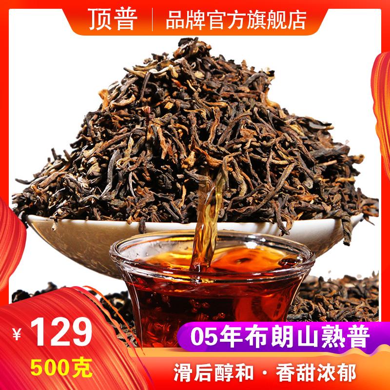 Оригинальный зеленый чай Артикул 562512614976