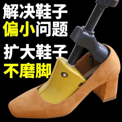 撑鞋器鞋撑扩鞋器阔鞋撑子鞋楦男女通用撑大器定型扩大可调节鞋子