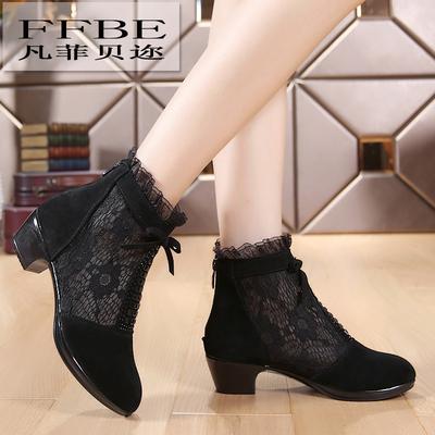 凡菲贝迩春秋真皮网纱女鞋镂空网靴马丁靴中跟短靴女靴牛皮单靴子