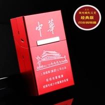 爱你自动弹烟烟盒创意超薄香菸保护盒防风打火机男女士刻字定制