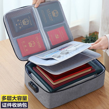 Certificate Receiving Box Household Multilayer Large Capacity Multifunctional Box Certificate Document Passport Card Packing Bag