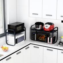 可伸缩厨房置物架微波炉架子烤箱架家用双层2二层电饭锅橱柜收纳图片