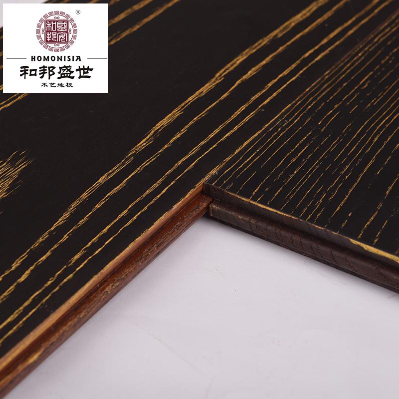 和邦盛世碳化椿木地板