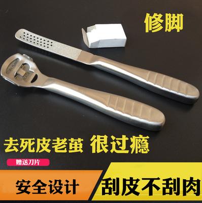 不锈钢去死皮搓磨脚石去死皮脚工具去脚皮搓脚板磨脚器刮皮刀组合