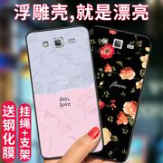 三星g7106手机壳grand2保护套sm-g7109挂绳G7106V硅胶套G7102软壳