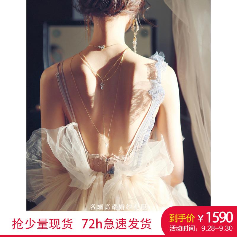 高端定制婚紗