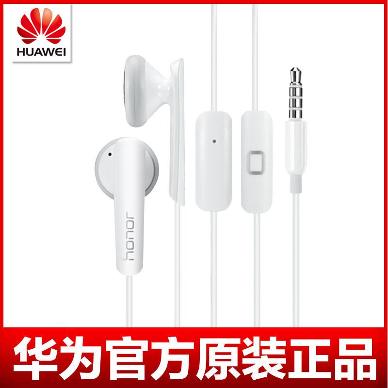 华为荣耀4c耳机
