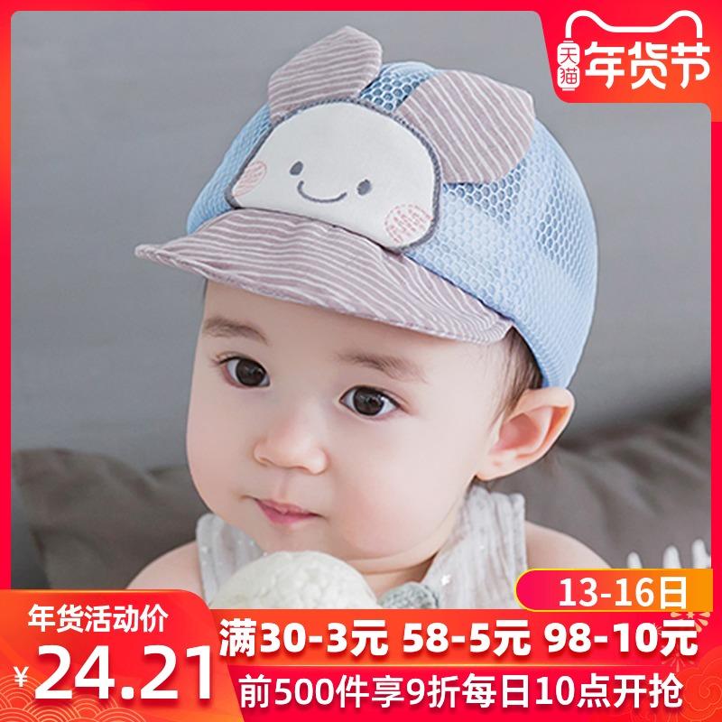 婴儿帽子夏季薄款防晒帽男女儿童遮阳帽宝宝夏天鸭舌帽网眼太阳帽