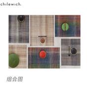 奇丽威Chilewich 温情苏格兰 矩形餐垫 美国进口餐垫