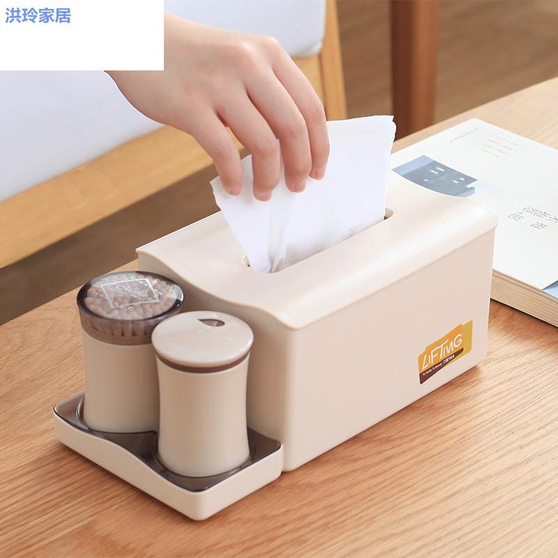 客厅纸巾盒带棉签筒牙签筒一体套装多功能家用餐桌饭店抽纸盒
