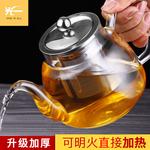 凉水杯家用大号冷水壶玻璃过滤凉茶壶套装耐高温防爆大容量扎壶
