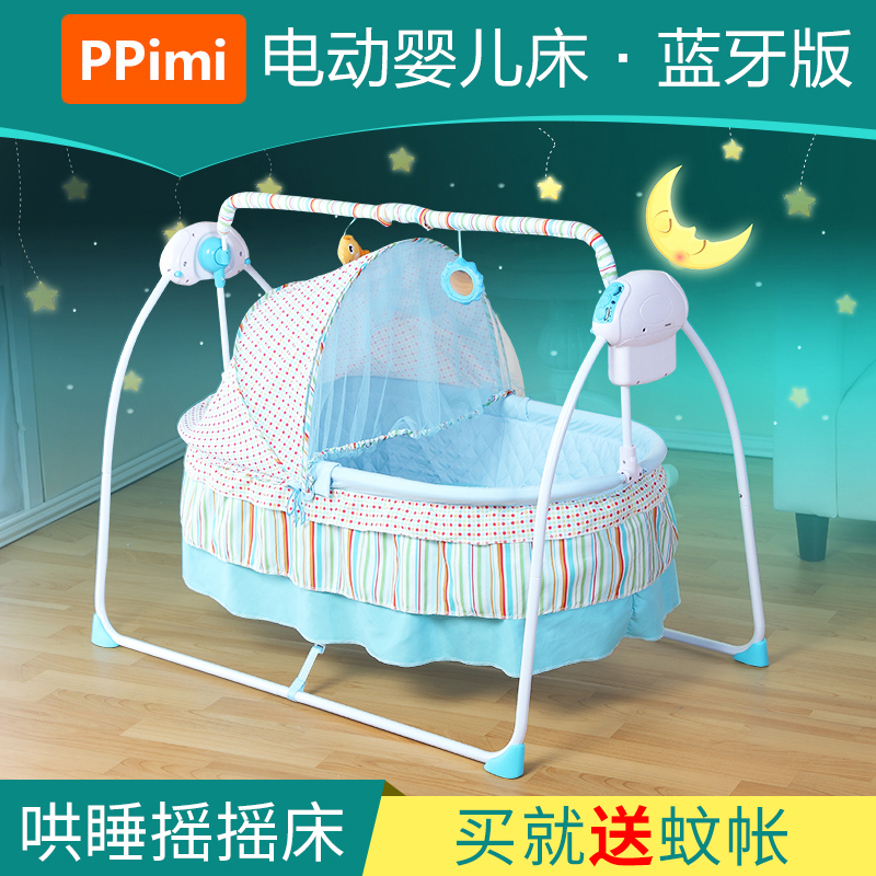 婴儿电动摇篮床智能宝宝摇篮床