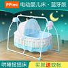 电动宝宝摇床