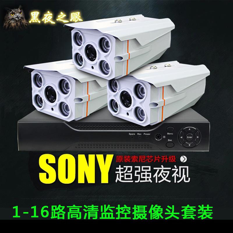安防监控器摄像机