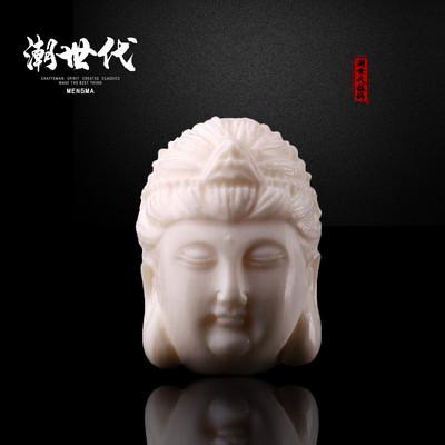 5A冰料猛犸象牙雕刻觀音桶珠二通背云星月金剛菩提diy配飾配件