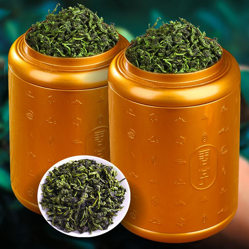 Чай Те Гуаньинь Артикул 582247991359