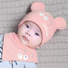 婴儿帽子春秋初生新生儿胎帽0-3-6-12个月男女宝宝婴幼儿套头帽冬