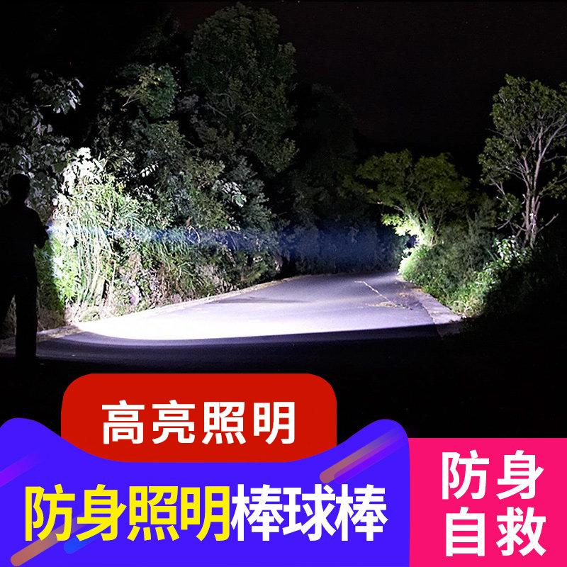 专用于本田CRV 缤智 URV 冠道 雅阁 思域汽车多功能手电防身棒球