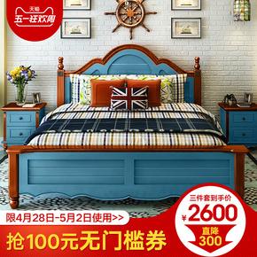 地中海床1.8m1.5小户型主卧室田园婚床美式床高箱储物成人双人床