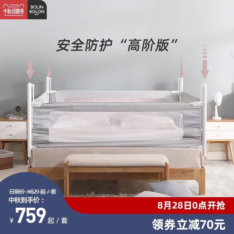 床围栏宝宝防床护栏BOLIN床边护栏