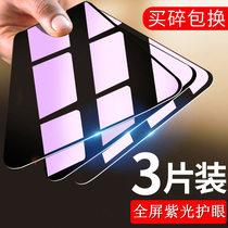全屏覆盖玻璃膜手机原装防摔防爆屏幕保护贴膜AL00BJKMAL00AJKMTL00JKMAL00JKM钢化膜9Plus华为畅享