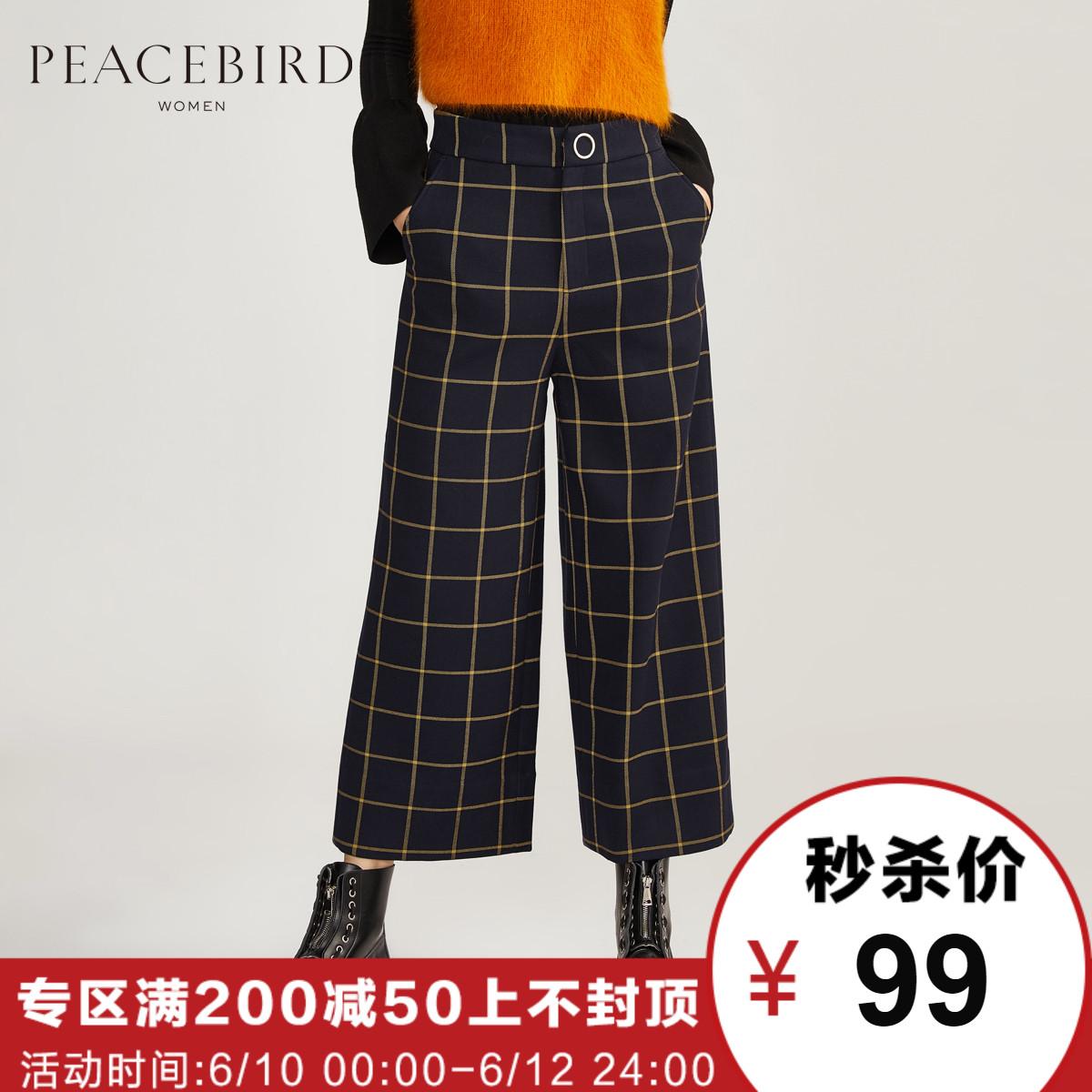 冬装格子裤