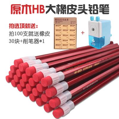 原木铅笔100支装HB大皮头铅笔 无铅毒小学生红杆卡通大头铅笔