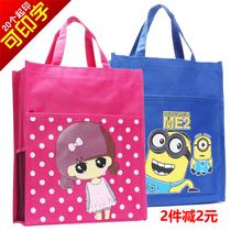 防水帆布补习包手提袋补课本包中小学生书袋美术包袋小拎包手提包