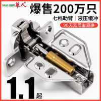 304 Stainless Steel Damping Hydraulic Buffer Cabinet Closet Door Curved Half-cover Spring Airplane Hinges Pipe Hinges