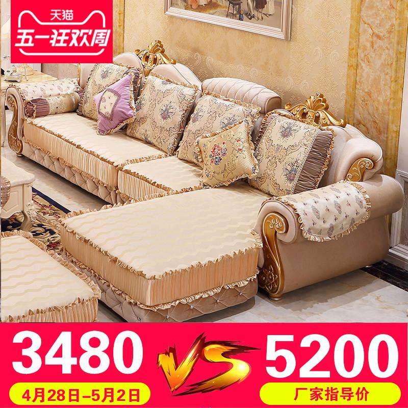 欧式布艺沙发实木转角沙发